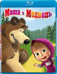 Маша и Медведь 23 серия