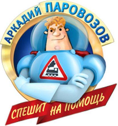 Комедия русские смотреть онлайн 2016 фильм в хорошем качестве 720 на русском