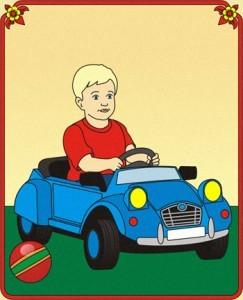 Я сам шофер и сам мотор