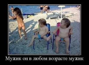 наши дети