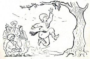 Ялыга-таусмак