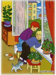 дети и окна опасность