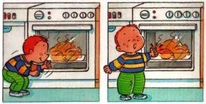 Горячая духовка